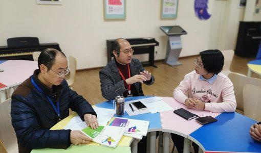 校园在线与龙泉中学共议生涯教育实施模式,做好新高考部署工作缩略图